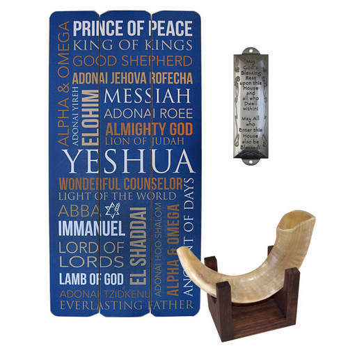 Names of God Plaque and Shofar Package