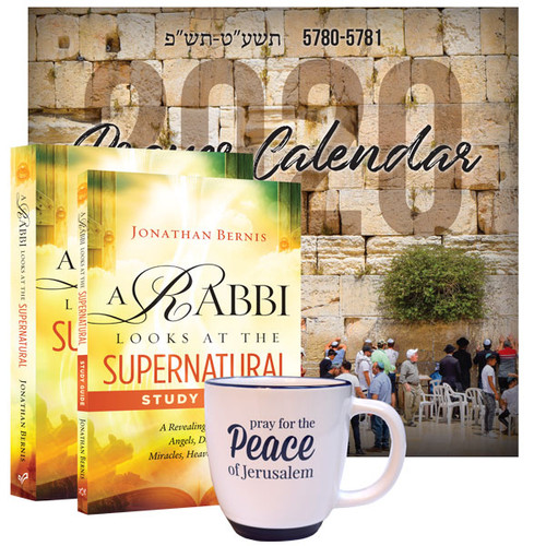 A Rabbi Looks at the Supernatural - Package