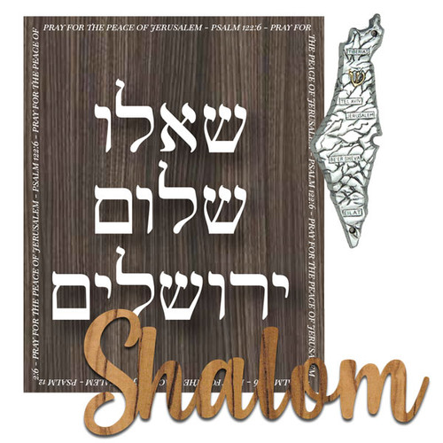 Rustic Wall Art and Shalom Package