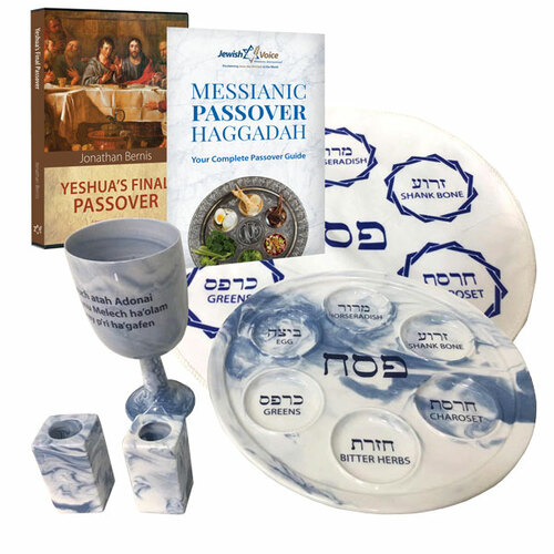 Messianic Passover Seder Kit