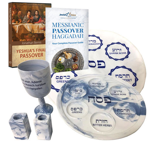 Messianic Passover Seder Kit - 2019