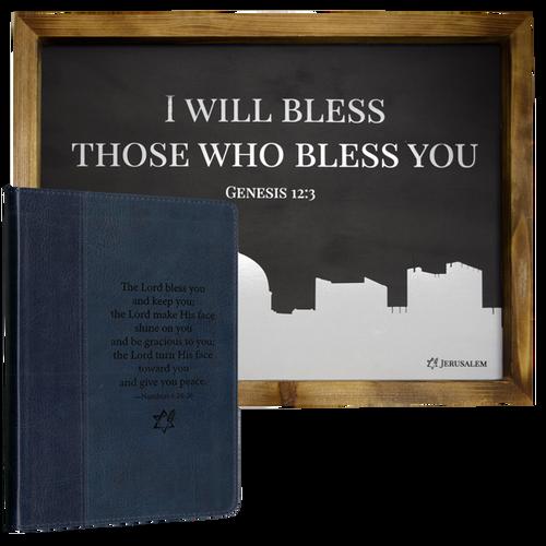Jerusalem Plaque & Journal Package (2211)