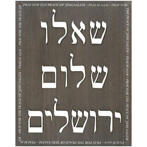 Psalm 122 Wood Plaque