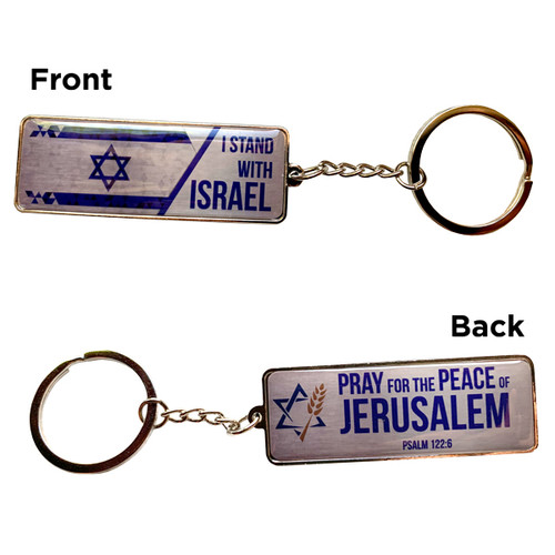 Stand with Israel Keychain