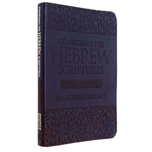 Confessing the Hebrew Scriptures 90-Day Devotional