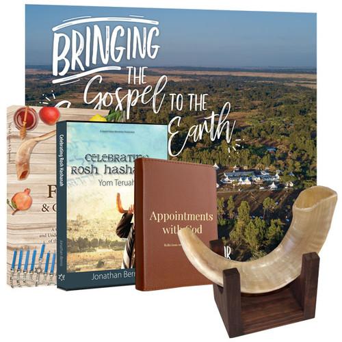Rosh Hashanah DVD, Devotional, Shofar, & Calendar Package (4234)