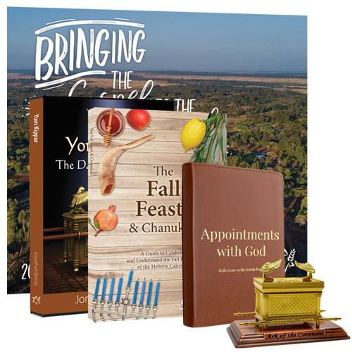 Yom Kippur DVD, Fall Feasts, Ark Replica, & Calendar Package (4235)