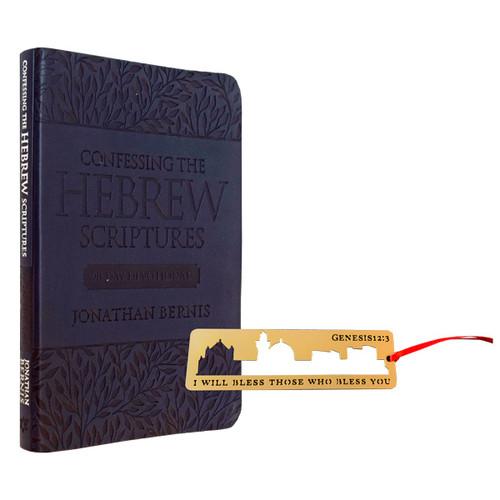 Confessing Hebrew Scriptures & Bookmark (2267)