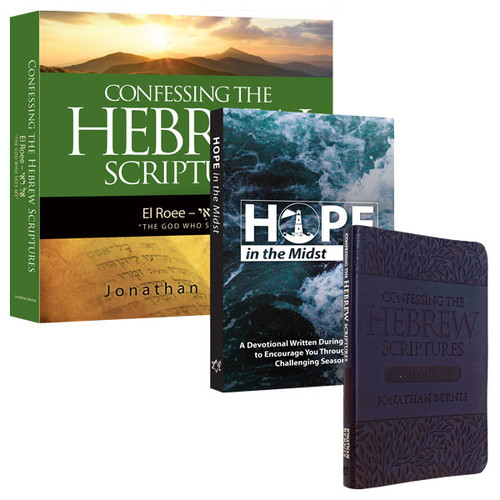 Confessing the Hebrew Scriptures - Hope Package