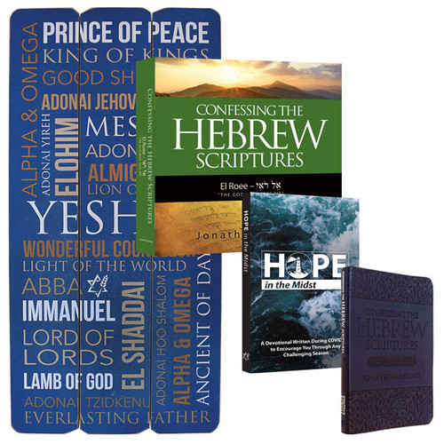 Names of God - Hope Package