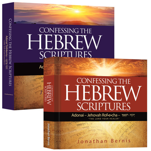Confessing the Hebrew Scriptures Package (2213)