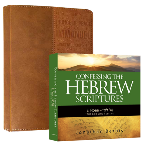 Confessing the Hebrew Scriptures Book, Calendar, and Journal (2259)