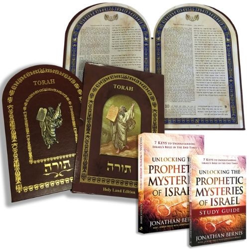 Unlocking the Prophetic Mysteries Book, Study Guide, & Torah (4242)