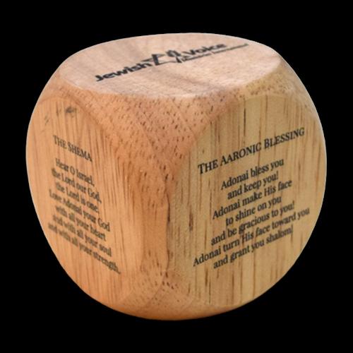 JVMI Prayer Cube