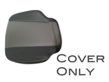 Prime Seating - Cushion Cover for 200 300 400  series