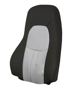 National Seating Admiral or Commodore Seat Back (heated)