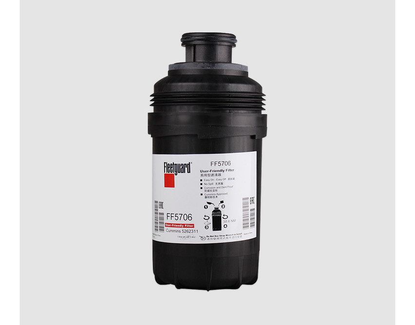FF5706 Fleetguard Stratapore Fuel Filter for Cummins ISF 2 8L 3 8L Engs   Foton Buses, Dongfeng Tractors