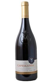 Marques de Murrieta 2015 Capellania Rioja Blanco