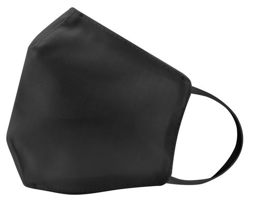 Masca protectie reutilizabila pentru adulti.
