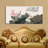 Chinese Lotus Botanical Modern Impressionist Framed Portraiture Image Canvas Print for Room Wall Molding