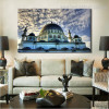 The Blue Mosque Islamic Religious Modern Framed Portraiture Photo Canvas Print for Room Wall Disposition