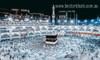 Mosque Nighttime Islamic City Religious Modern Framed Scheme Image Canvas Print