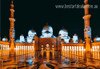 Sheikh Zayed Nightscape Islamic Religious Modern Framed Resemblance Photo Canvas Print