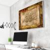 The Great Islamic Quran Calligraphy Artwork