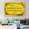 Islamic Muslim Classical Quran Calligraphy Print for Wall Art Décor