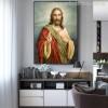 Jesus Christ Painting Print for Study Room Decoration