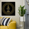 Islamic Arabic Calligraphy Painting Print for Room Decor