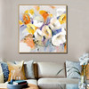 Abstract Watercolor Colorful Poppy Flowers Painting Print for Wall Hanging