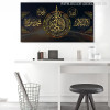 Muslim Islamic Calligraphy Canvas Print for Room Wall Art
