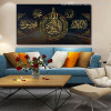 Muslim Islamic Calligraphy Canvas Print for Living Room Decor