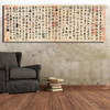 Chinese Calligraphy Modern Framed Artwork Pic Canvas Print for Wall Getup