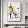 Gewebe 1923 Wassily Kandinsky Abstract Framed Painting Image Canvas Print for Room Wall Getup