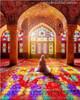 Nasir Al Mulk Mosque Muslim Pilgrims Picture Canvas Print
