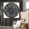 Surah Al Ikhlas is a Islamic Religious Arabic Calligraphy Canvas Print