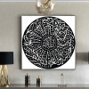 Surah Al Ikhlas is a Islamic Religious Arabic Calligraphy Artwork Print