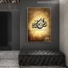 Islamic Quran Calligraphy Painting Canvas Print for Home Decor