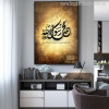 Islamic Quran Calligraphy Painting Canvas Print for Lounge Decor