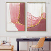 Golden Strokes Abstract Contemporary Framed Artwork Photograph Canvas Print for Room Wall Outfit