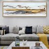 Chinese Mountains Hued Alluring Abstract Watercolor Painting Print for Room Decor