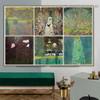 Gustav Klimt Collage VII Symbolism Reproduction Artwork Image Canvas Print for Room Wall Garniture