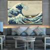 The Great Wave off Kanagawa Katsushika Hokusai Landscape Typography Ukiyo E Reproduction Artwork Image Canvas Print for Room Wall Garniture