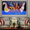 Radha Krishna Jodi Religious Figure Traditional Portrait Painting Canvas Print for Room Wall Garniture