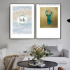 Glittering Hello Typography Abstract Animal Scandinavian Framed Artwork Image Canvas Print for Room Wall Adornment
