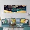 Chinese Fish Abstract Modern Panoramic Picture Print for Lounge Room Wall Flourish