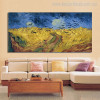 Wheatfield with Crows Vincent Van Gogh Reproduction Painting Canvas Print for Home Wall Decor