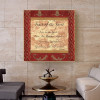 Fruit Spirit Quotes Vintage Canvas Artwork Print for Living Room Wall Getup